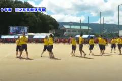 14.フォークダンス(3年男女)2019年度 川之江高校体育祭