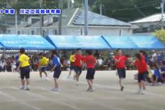15.ざ・りれー(2年男女)2019年度 川之江高校体育祭