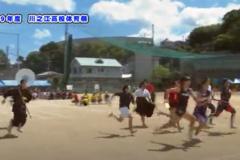 16.部活対抗リレー(各部選抜)2019年度 川之江高校体育祭