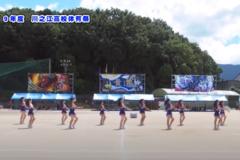 17.バトン部 演技 2019年度 川之江高校体育祭