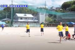 20.めざせ!NO.1(1年男子)2019年度 川之江高校体育祭
