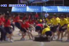 21.タイヤ奪い(1年女子)2019年度 川之江高校体育祭