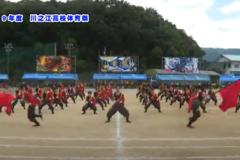 22.応援合戦(各団全員)2019年度 川之江高校体育祭