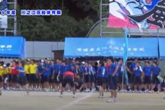 24.学年別リレー(各団学年男女選抜)2019年度 川之江高校体育祭