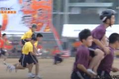 14.騎馬リレー(1年男子)2019年度 三島高校秋季大運動会
