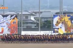 20.百足競走(3年男子)2019年度 三島高校秋季大運動会