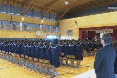 三島東中学校 創立50周年記念式典
