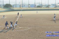 第6回川之江ライオンズクラブ少年少女スポーツ大会