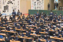 第9回 四国中央市紙のまち 新春競書大会