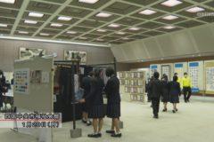 三島高校芸術発表会2020 第25回情報デザイン卒業制作展