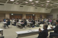 第14回四国中央市海外派遣事業ニュージーランドホームステイ研究成果報告会