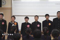 2019年度少年の日を祝う行事・記念式典