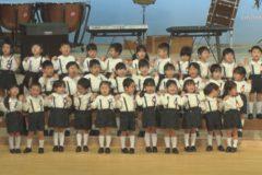 三島幼稚園 ひょうげんかい