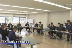 第40回 全日本学童軟式野球愛媛県大会 組み合わせ抽選会