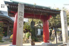 街かど:椿堂常福寺