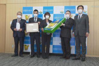 日本鯉のぼり協会 鯉のぼりセット寄贈