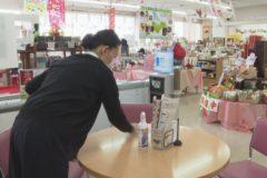 新型コロナ対策:市内企業・店舗等の取り組み みすず の取り組み