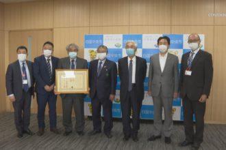 社会福祉法人愛美会理事長石川繁一さんが藍綬褒章を受章