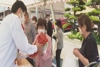 新型コロナウイルス対策:企業・店舗の取り組み 西岡病院