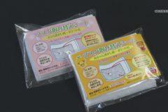 株式会社 トキワ工業 マスク・マスク取り換えシート寄贈