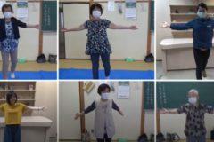 おうちでしこちゅ~体操 vol.10