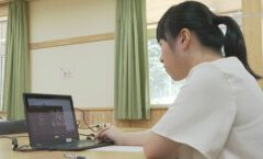 新宮小中学校で双方向オンライン授業