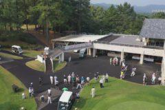 第二回 エリエールゴルフクラブ 高校OB GOLF対抗戦