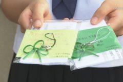 川之江南中学校 人権を考える会 シトラスリボンを配布