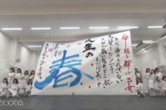 上宮高等学校(大阪府)