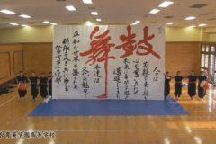 仙台育英学園高等学校(宮城県)