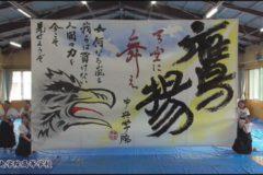 千葉県中央学院高等学校