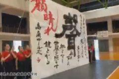 香川県立高松商業高等学校