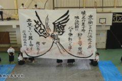 広島新庄高等学校