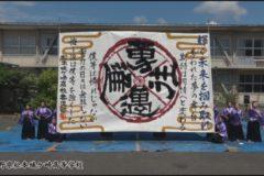 長野県松本蟻ケ崎高等学校