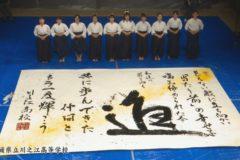愛媛県立川之江高等学校