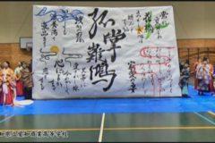 愛知県立愛知商業高等学校