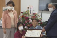 市内男性最高齢 渡邊弘さん長寿のお祝い