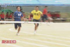 土居高校運動会・川之江高校体育祭開催