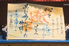 川之江高等学校で文化祭、PTAもマルシェで参加