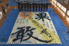 岡山県立岡山芳泉高等学校