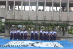 岡山県立倉敷古城池高等学校①