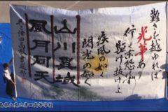 広島県立呉三津田高等学校