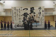 山口県萩光塩学院高等学校