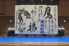尼崎市立尼崎双星高等学校(兵庫県)