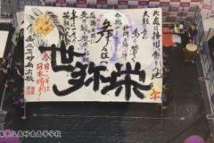 兵庫県立高砂南高等学校