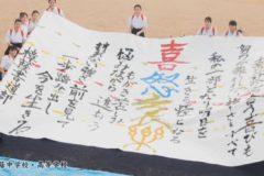 樟蔭中学校・高等学校(大阪府)