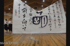 愛媛県立三島高等学校