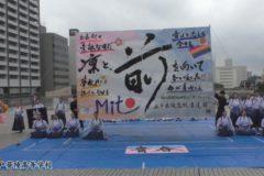 水戸葵陵高等学校(茨城県)