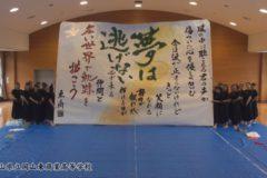 岡山県立岡山東商業高等学校