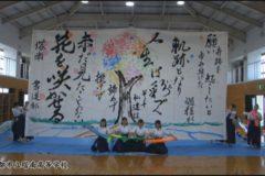 京都市立塔南高等学校